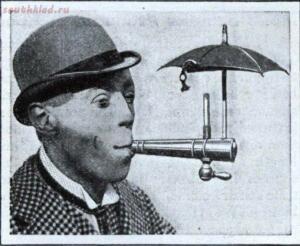 Изобретения начала XX века - samye-strannye-izobreteniya-pjjfma.jpg