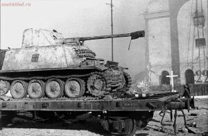 Техника вермахта на службе РККА. - Panzerwrecks-7_Page_10.jpg