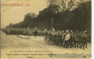Аксайский военно-исторический музей - e2c5e36e37f9.jpg