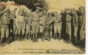 Аксайский военно-исторический музей - ced94f5f6e7b.jpg