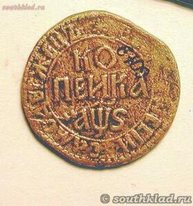 Аксайский военно-исторический музей - 81d98b64a166.jpg