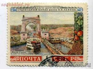 Волгодонский эколого-исторический музей - cbfa2ff94468.jpg