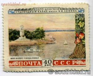 Волгодонский эколого-исторический музей - 9cbff5ec674d.jpg