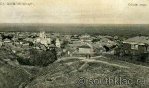 Волгодонский эколого-исторический музей - 217a1c364c67.jpg