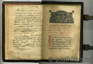 Волгодонский эколого-исторический музей - fdb2178fdb00.jpg