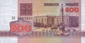 Великая Отечественная война на банкнотах - 2.jpg