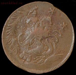 Перечеканка монет - 1.jpg