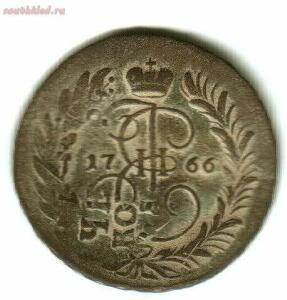 Перечеканка монет - 2.jpg