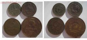 лот монет 24 года - лот-24-года.jpg