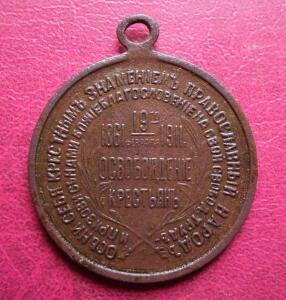 Сезон 2012 - DSC03376.JPG