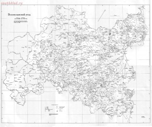 Земли Московской губернии в XVIII веке - Волоколамск-32.jpg