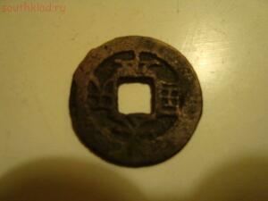 Идентификация Китайской монеты - DSC09515.JPG