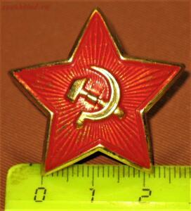 ЗВЕЗДЫ РККА - IMG_2179.JPG