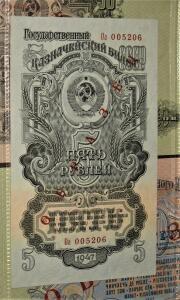 Реформа 1947 года - IMG_0085.JPG