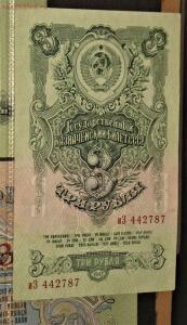 Реформа 1947 года - IMG_0086.JPG