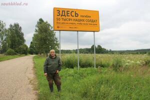 Военная археология в России - 1.jpg