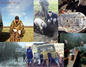 Военная археология в России - 5.jpg
