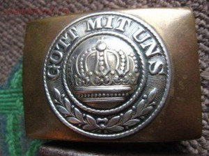 Кокарда или накладка с пряги Gott mit uns - 604692098_8_644x461_germanskaya-pryazhka-vremen-pervoy-mirovoy-.jpg