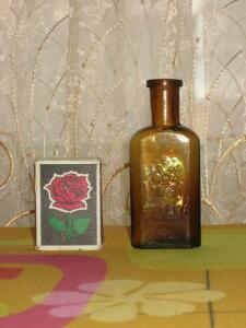 Аптечная посуда коричневого стекла - 5044212.jpg