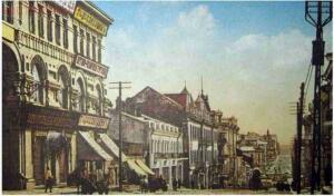 Старые фото Владивостока - OLD_VLAD_RECLAM_02.jpg