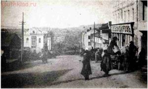 Старые фото Владивостока - OLD_VLAD_RECLAM_04.jpg