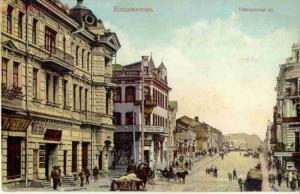 Старые фото Владивостока - OLD_VLAD_RECLAM_07.jpg