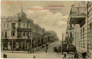 Старые фото Владивостока - OLD_VLAD_RECLAM_08.jpg
