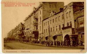 Старые фото Владивостока - OLD_VLAD_RECLAM_09.jpg