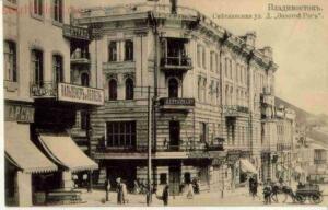 Старые фото Владивостока - OLD_VLAD_RECLAM_10.jpg