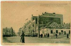 Старые фото Владивостока - OLD_VLAD_RECLAM_12.jpg