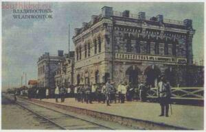 Старые фото Владивостока - OLD_VLAD_RECLAM_13.jpg