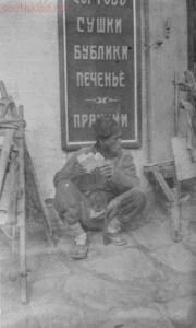 Старые фото Владивостока - OLD_VLAD_RECLAM_16.jpg