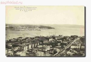 Старые фото Владивостока - vg-01.jpg