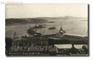 Старые фото Владивостока - vg-04.jpg