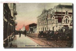 Старые фото Владивостока - vg-10.jpg