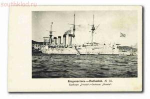 Старые фото Владивостока - vg-12.jpg