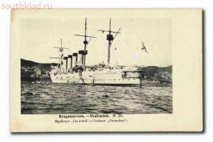 Старые фото Владивостока - vg-13.jpg