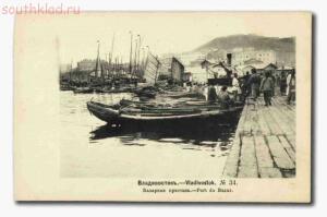 Старые фото Владивостока - vg-14.jpg