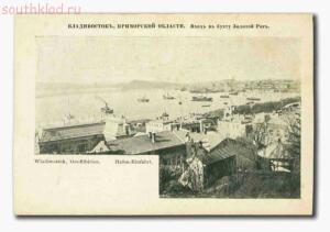 Старые фото Владивостока - vg-16.jpg