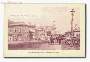 Старые фото Владивостока - vg-22.jpg