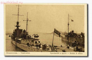 Старые фото Владивостока - vg-23.jpg