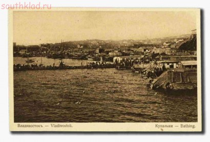 Старые фото Владивостока - vg-25.jpg
