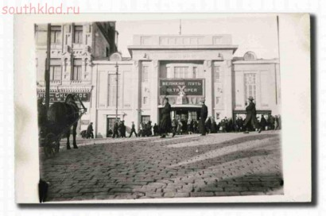 Старые фото Владивостока - vg-27.jpg