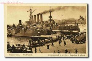 Старые фото Владивостока - vg-28.jpg
