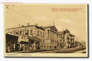 Старые фото Владивостока - vg-29.jpg