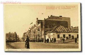 Старые фото Владивостока - vg-33.jpg
