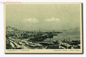 Старые фото Владивостока - vg-34.jpg