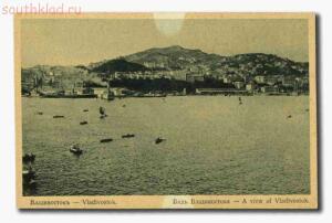 Старые фото Владивостока - vg-36.jpg