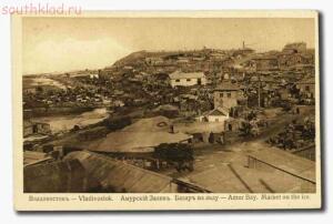 Старые фото Владивостока - vg-37.jpg