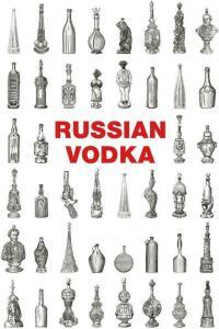 Напитки - 3646886.jpg